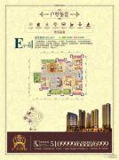 汇丰国际5室2厅2卫181平方米户型图