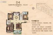 星联湾3室2厅2卫135平方米户型图