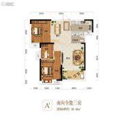 金桥庭院3室2厅1卫90平方米户型图