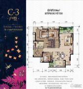金辉城春上南滨4室2厅2卫114平方米户型图