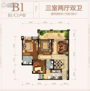 贤达・锦绣华府3室2厅2卫108平方米户型图