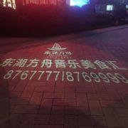 东湖方舟交通图