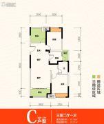 金科城3室2厅1卫97平方米户型图
