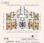 天野佳园3室2厅2卫158平方米户型图