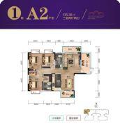 九嶷明珠3室2厅2卫135平方米户型图