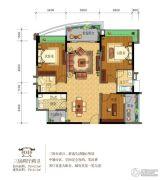 雅居乐英伦首府3室2厅2卫120平方米户型图