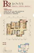 兴荣郡3室2厅2卫112平方米户型图