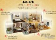 赞成香林3室2厅2卫97--120平方米户型图