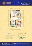 桂林恒大城2室2厅1卫81平方米户型图