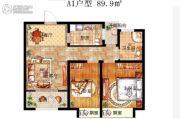 浮来春公馆2室2厅1卫89平方米户型图