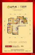 盛世东城3室2厅2卫141平方米户型图