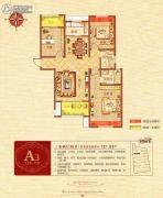 财富世家3室2厅2卫121平方米户型图