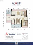 悦园2室2厅2卫105平方米户型图