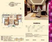 铂金汉宫3室2厅2卫104--118平方米户型图