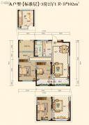 中海国际社区・珑湾3室2厅1卫102平方米户型图