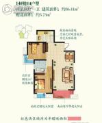 丽彩・珠泉新城2室2厅1卫876平方米户型图