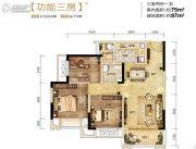 金科星辰3室2厅1卫75平方米户型图