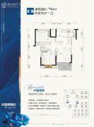 武汉中国健康谷2室2厅1卫84平方米户型图