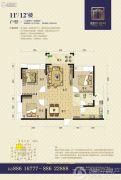 御府壹号3室2厅1卫0平方米户型图