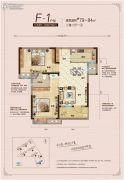 汇悦天地2室2厅1卫79--84平方米户型图