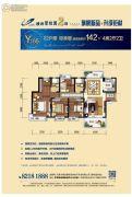 横沥碧桂园4室2厅2卫142平方米户型图