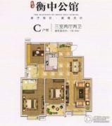 泰华・学府公寓3室2厅2卫138平方米户型图