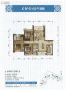 景新国际名城3室2厅2卫121平方米户型图