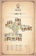 御景豪园2室2厅2卫76--109平方米户型图