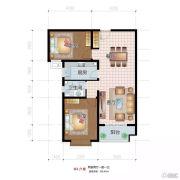 祥云岸芷汀兰2室2厅1卫92平方米户型图