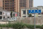 瑞景新城三期交通图