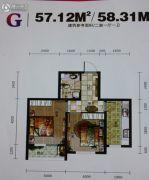 世纪新园・悦园2室1厅1卫56--57平方米户型图