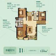 康桥原溪里3室2厅2卫120平方米户型图