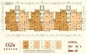 嘉泰华府3室2厅2卫105--122平方米户型图