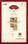 方圆・云山诗意2室2厅1卫70--75平方米户型图