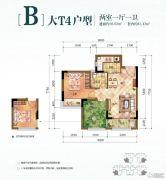 华宇林语岚山2室1厅1卫41平方米户型图