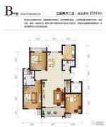 建发兴洲花园3室2厅2卫145平方米户型图