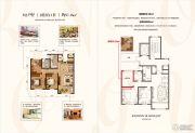 棠悦2室2厅1卫97平方米户型图