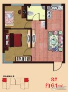 阳光国际新城2室2厅1卫61平方米户型图