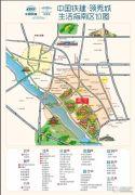 中国铁建领秀城规划图
