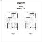 牧云溪谷4室2厅3卫112平方米户型图
