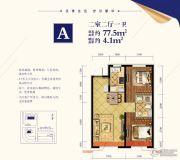 金辉优步大道2室2厅1卫77--81平方米户型图