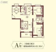 恒大御景湾3室2厅2卫145平方米户型图