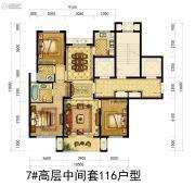 中梁翡翠滨江3室2厅2卫116平方米户型图