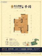 恒大华府2室2厅1卫71平方米户型图