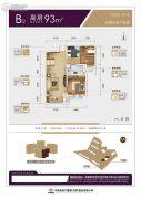 中国铁建国际城2室2厅1卫93平方米户型图