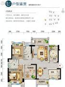 碧桂园中萃公园4室2厅2卫105平方米户型图