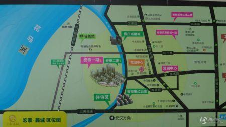 宏泰.鑫城