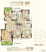 御翠园3室2厅2卫136平方米户型图