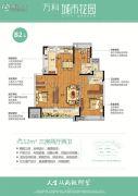 万科城市花园3室2厅2卫112平方米户型图