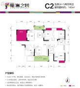 星澜之悦5室2厅2卫140平方米户型图